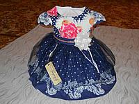 Красивое нарядное  платье на девочку 1- 4 года