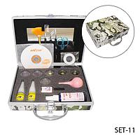 Набор для наращивания ресниц - SET-11 (E-011)