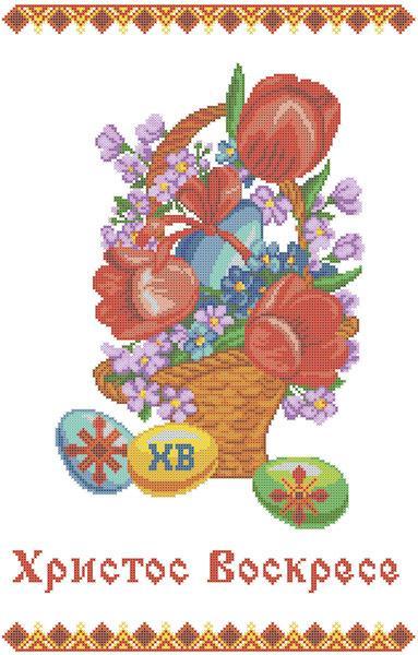 ХВВГ-031рус. (габардин). Схема для вишивки бісером Великодній рушник