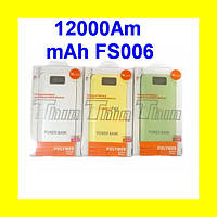 Внешнее зарядное устройство Power Bank 12000Am mAh FS006!Опт