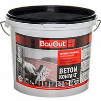 Средство для усиления адгезии Bau Gut Betonokontakt 5 кг