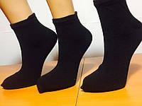 """Носки женские демисезонные укороченные """"Клевер"""" 25 размер, чёрные"""