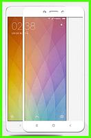 Защитное стекло 3D на весь экран для смартфона Xiaomi redmi note 4x (белый)