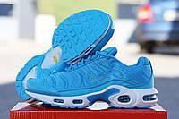 Кроссовки nike air max 95 tn женские голубые