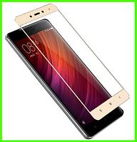 Защитное стекло 3D на весь экран для смартфона Xiaomi redmi note 4x (золотой)