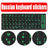 Наклейки на клавиатуру компьютера, русский шрифт