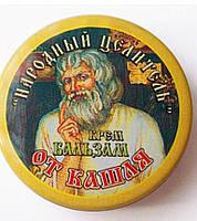 Крем-Бальзам Народный целитель от кашля