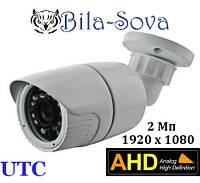 Видеокамера цветная TS-AHD1636F UTC всепогодная, 1920x1080 (2 Mpx), ИК до 25м, f=3,6мм,Tesla