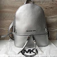 Женский рюкзак Michael Kors Майкл Корс