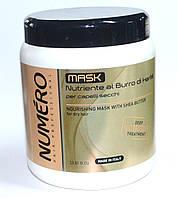 Брелил  Нумеро маска  Авокадо и карите  1000 мл. к 712