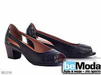 Привлекательные женские босоножки Meideli Black из экокожи с цветными вставками и с перфорацией черные