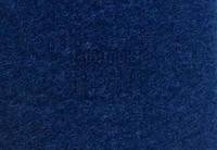 Ковровая дорожка на резиновой основе EXPO SALSA 401