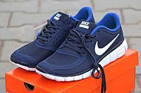 Мужские кроссовки Nike Free Run 5.0, синие с голубым / кроссовки мужские Найк Фри Ран 5.0, плотная сетка