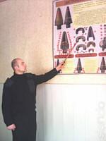 Контроль взрывоопасных предметов (подготовка специалистов осуществляющих прием металлолома)