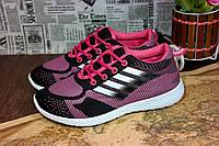 Суперцена-Отличное качество, шикарные кроссовки для отдыха и занятий спортом Черно-Розовые