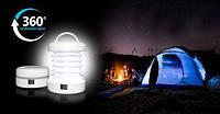 Набор из 4-х светильников Pop-up Lantern!Опт