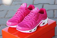 Женские кроссовки  Nike 95 TN, текстиль, розовые / кроссовки женские Найк 95 ТН