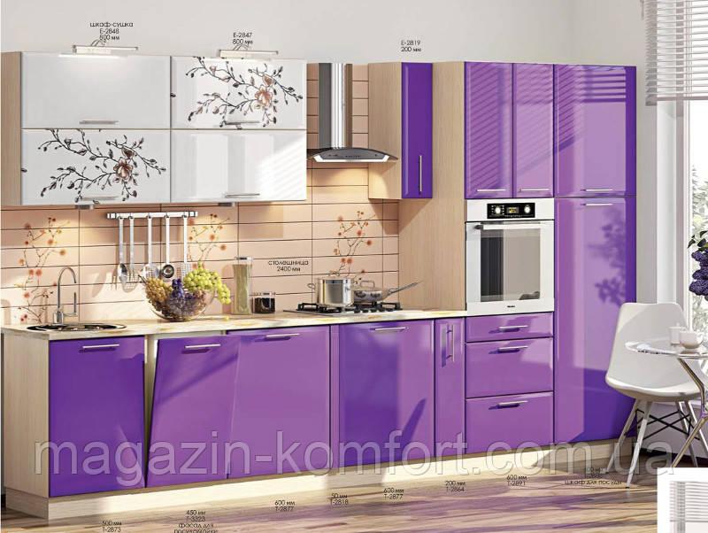Кухня Хай-тек Комфорт 2м