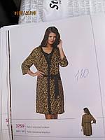 Леопардовый длинный халат