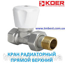 """Кран радиаторный 1/2"""" прямой верхний Koer KR 903"""
