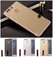 Силиконовый зеркальный чехол для Huawei Ascend P9 Lite