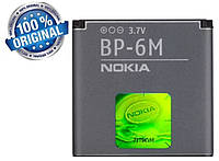 Аккумулятор батарея для Nokia BP-6M для 3250 6151 6233 6280 6288 N73 N93 оригинал