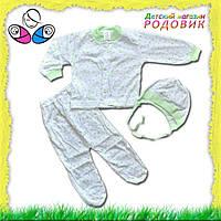 Детский комплект на выписку для новорожденных