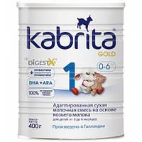 Kabrita Смесь 1 Gold на козьем молоке (0-6 м) 400г