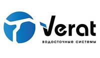 Пластиковая водосточная система Verat Верат