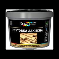Грунтовка защитная для дерева Kompozit 10л (Белая) - Деревозащита для дерева