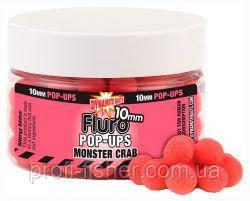 Бойлы Pop-ups boosted fluro Monster Crab 20mm