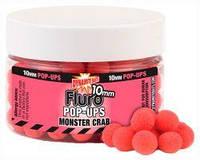 Бойлы Pop-Ups Attract Monster Crab 20mm