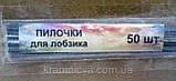 Школьный набор: Лобзик. 50 Пилочек. Фанера., фото 3