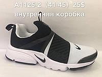 Мужские кроссовки Nike Presto (41-45)