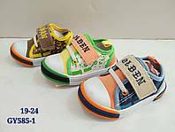 Текстильная обувь, размеры 19,20,21,22,23,24 арт. GY585-1