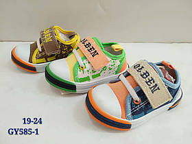Обувь для мальчика, размеры 19,20,21,22,23,24 арт. GY585-1