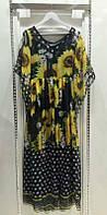 Платье длинное шифоновое с подсолнухами