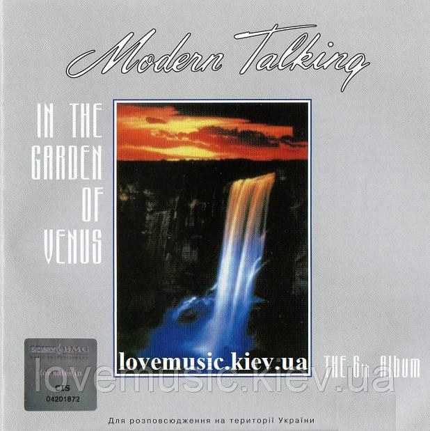 Музичний сд диск MODERN TALKING In the garden of venus (1998) (audio cd)