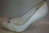 Туфли женские белые р40 CAMIDY 975-51 SADI