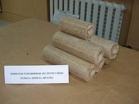 Топливные брикеты, из древесины