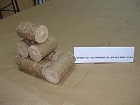 Топливные брикеты, из древесины дуба