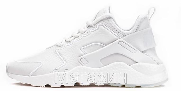 Мужские кожаные кроссовки Nike Air Huarache White (в стиле Найк Хуарачи)  белые 87f2fa6a05b