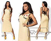 Платье /желтый/