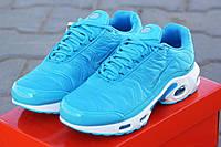 Женские кроссовки  Nike 95 TN, текстиль, голубые/ кроссовки для зала женские Найк 95 ТН, удобные