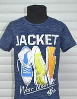 Трикотажные футболки для мальчиков, фото 1
