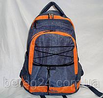 Рюкзак городской Fishing Roi, серо-оранжевый