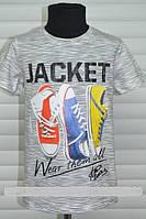 Трикотажные футболки для мальчиков