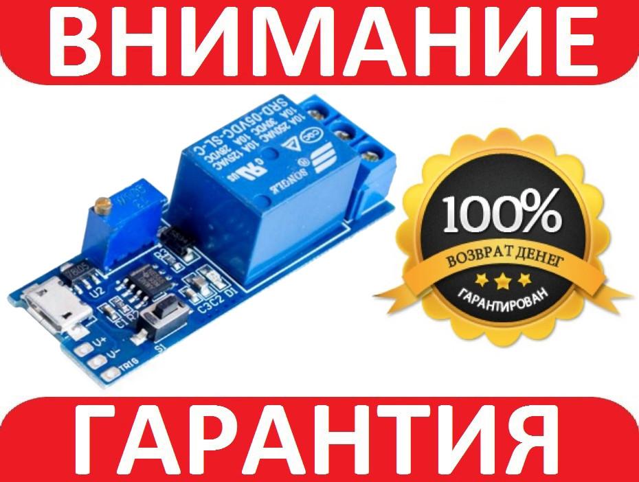 Реле с настраиваемой задержкой Micro USB 5-30В  NE555 для Arduino