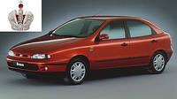Автостекло, лобовое стекло на FIAT BRAVA / BRAVO / MAREA (Фиат Браво) 1996-2001