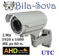 Видеокамера цветная TS-AHD7812VF UTC, всепогодная, 1920x1080 (2 Mpx), ИК до 60м, f=2.8-12мм, Tesla